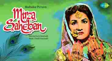 Khayegi Thokaren Jawani Song Lyrics From Mirza Sahiban Movie In Hindi
