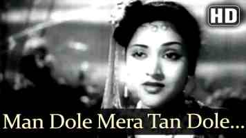 Man Dole Mera Tan Dole Song Lyrics From Nagin (1954) Hindi