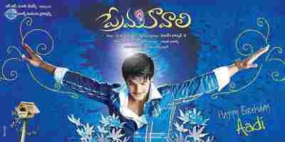 Manasanta Mukkalu Chesi Song Lyrics From Prema Kavali Movie In Telugu