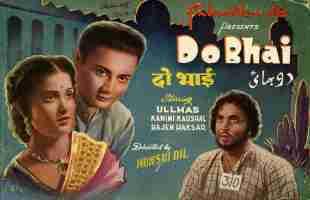 Mera Sundar Sapna Beet Gaya Song Lyrics From Do Bhai Movie In Hindi
