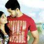 Ninnala Ledhe Song Lyrics From It's My Love Story Movie In Telugu