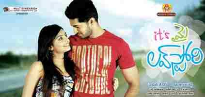 Ninnala Ledhe Song Lyrics From Its My Love Story Movie In Telugu