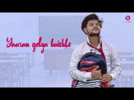 School Aale Yaar Song Lyrics From Shanky Goswami In Hindi