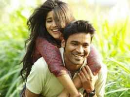 Visiri Song Lyrics From Enai Noki Paayum Thota Movie In Tamil