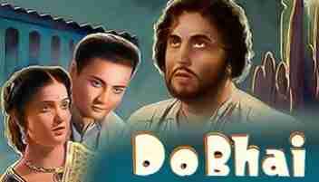Yaad Karoge Song Lyrics From Do Bhai 1947 Movie In Hindi