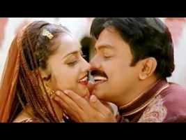 Neeli Ningilo Song Lyrics From Maa Annayya Movie In Telugu