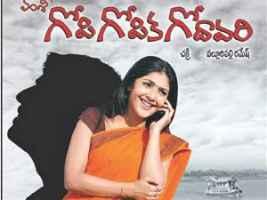 Nuvvakkadunte Song Lyrics From Gopi Gopika Godavari Movie In Telugu