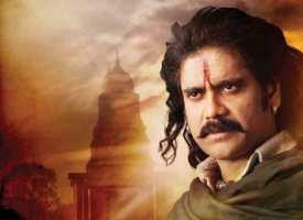 Amma Avani Song Lyrics From Rajanna Movie In Telugu