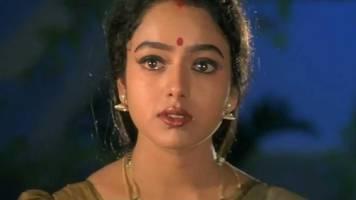 Apurupamainadamma Aadajanma Song Lyrics In Telugu
