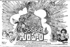 Banginapalli Mamidi Song Lyrics from Kondaveeti Simham Movie in Telugu