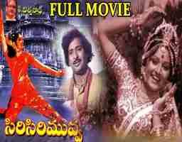Evarikevaru Ee Lokamlo Song Lyrics From Siri Siri Muvva Movie In Telugu