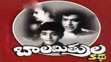 Gunna Mamidi Komma Meeda Song Lyrics In Telugu