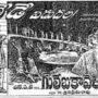 Nannu Dochukunduvate Song Lyrics From Gulebakavali ( Katha Movie In Telugu 1962 )