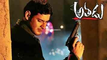 Neetho Cheppana Song Lyrics From Athadu Movie In Telugu