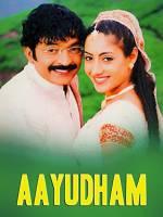 Why Raju Song Lyrics From Aayudham Movie In Telugu
