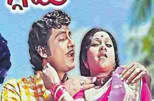 Yedukondalavada Venkatesa Song Lyrics From Soggadu Movie In Telugu