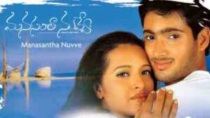 Cheppave Prema Song Lyrics From Manasantha Nuvve Movie In Telugu