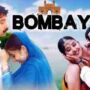 Kannanule Song Lyrics In Telugu Bombay Movie