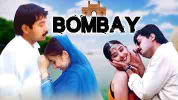 Kannanule Song Lyrics From Bombay Movie In Telugu